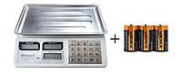 Торговые весы ACS / WimpeX WX 5004 с металлической клавиатурой (кнопками ) + ТРИ БАТАРЕЙКИ В ПОДАРОК