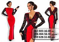 Шикарное женское длинное платье из французского трикотажа со вставками гипюра по бокам красное