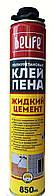 Пена-клей профессиональная (жидкий цемент) для пенополистирола и газоблока BeLife 850 мл