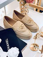 Модные кожаные лоферы Шанель беж (реплика)