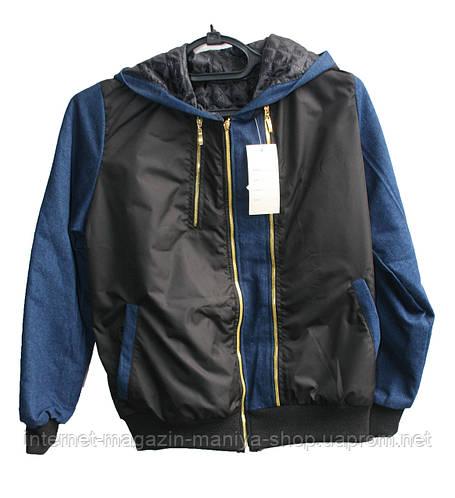 Женская куртка в одном размере L