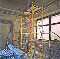 Вышка тура строительная передвижная ВСП 1.7 х 0.8 (м) 2+1