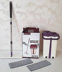 Швабра с ведром и автоматическим отжимом - комплект для уборки Scratch Anet
