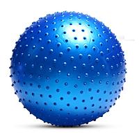 Мяч для фитнеса с массажными шипами синий Диаметр-65см
