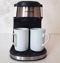 Кофеварка на две чашки 450 Вт  Aurora AU-3140
