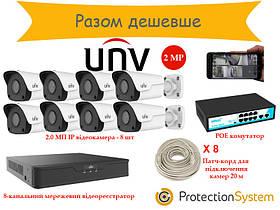 Комплект IP відеоспостереження  UniKit NVR 8cam 2MP