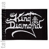 KING DIAMOND - нашивка с вышивкой