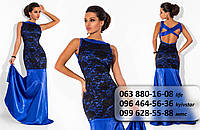 Роскошное длинное платье из королевского атласа с открытой спиной электрик