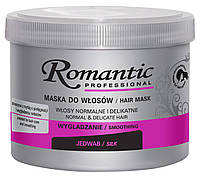 Маска для волос ROMANTIC Professional contains silk proteins