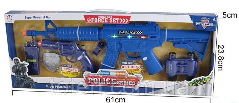 Военный набор  Автомат, пистолет, бинокль СН 920 В-5  свет, звук, в коробке