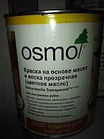 Осмо Масло с твердым воском  3074 графит 2,5л