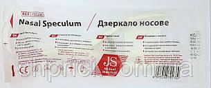 Зеркало носовое одноразовое стерильное JS