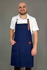 Фартук джинсовый поварской / официантский с нагрудником Lux-Form ЛЕВИС кожа синий 103088