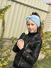 Вязаная детская повязка на голову чалма, чурбан, ободокручной работы.