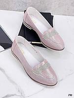 Кожаные женские туфли на плоской подошве украшение стразы, фото 1