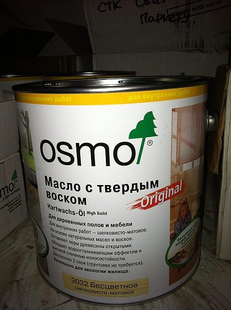 Масло с твердым воском ТМ Осмо 3091 серебро 0,75л