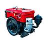 Двигатель для мотоблока Кентавр ДД180В 8 л.с. новый мотор, фото 4