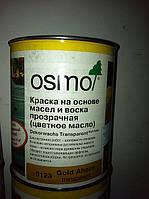 Осмо Масло с твердым воском  3075 черное 2,5л