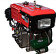 Двигатель для мотоблока Кентавр ДД180ВЭ 8 л.с. новые моторы для мотоблоков, фото 4