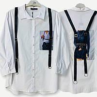 Рубашка женская белая Angaje батал 21-1016