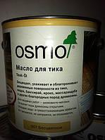 Масло для наружных работ ТМ Осмо 420 бесцветное 2,5л