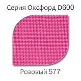 Крісло груша Оксфорд Світло-рожевий, фото 3