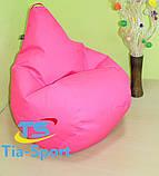 Крісло груша Оксфорд Світло-рожевий, фото 4