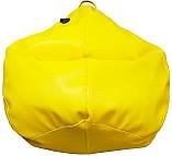 Крісло груша Практик Жовтий, фото 2
