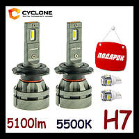 Светодиодные ЛЕД лампы авто LED H7 5000K 51000Lm Cyclone Type 27s