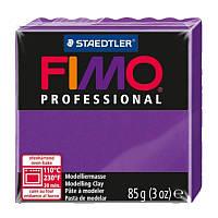Пластика Professional Сиреневая 85г Fimo