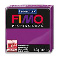 Пластика Fimo Professional 85г фиолетовая (4007817800256)