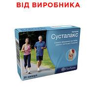 Сусталакс капсули FitoSana, при артриті, остеохондрозі, протрузії