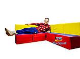 Детский модульный диван Уют, фото 4