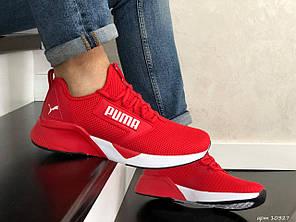Мужские кроссовки Puma red. [Размеры в наличии: 43,44,45]