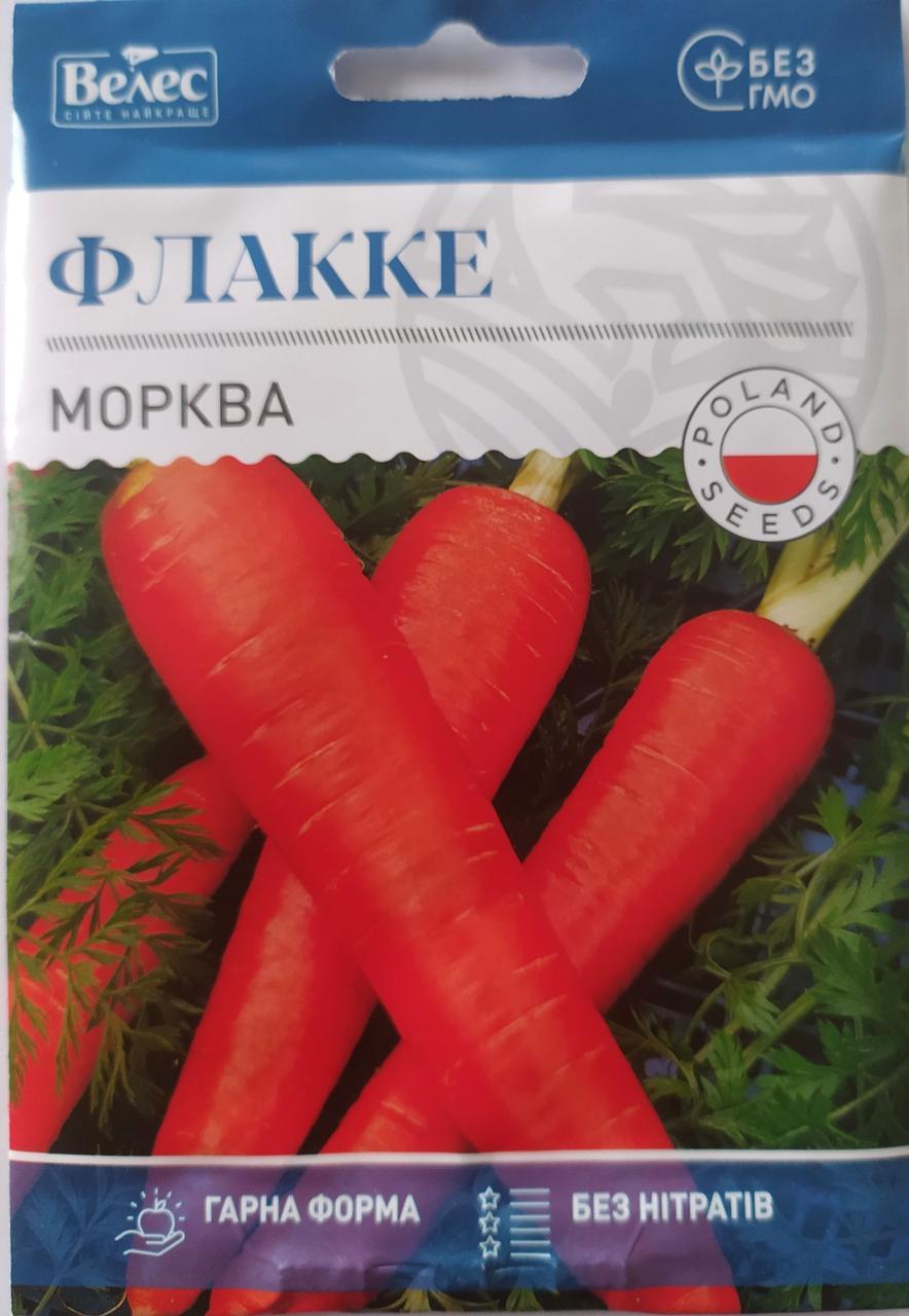 ТМ ВЕЛЕС Морковь Флакке 20г МАКСИ
