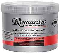 Маска с маслом макадами и кератином для окрашеных волос ― ROMANTIC Professional mask 500 ml