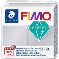 Пластика Fimo Effect 57г серебренная перламутровая (4007817014707)