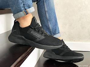 Мужские кроссовки Puma black. [Размеры в наличии: 44,46]
