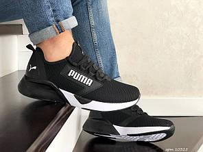 Мужские кроссовки Puma black/white. [Размеры в наличии: 44,45]