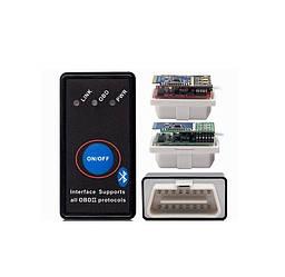 Адаптер диагностический V1.5/2.1 OBD2 ELM327 mini Bluetooth с кнопкой ON/OFF блютуз сканер