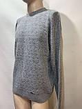 Чоловічий светр (великі розміри) весняний Туреччина сірий, фото 2