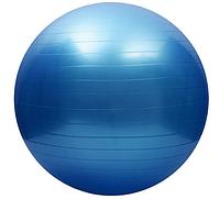 """Мяч для фитнеса """"GYM BALL"""" синий Диаметр:65см"""