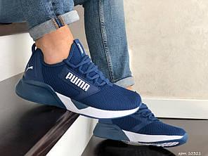 Мужские кроссовки Puma blue/white. [Размеры в наличии: 44,45,46]