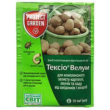 """Протравитель картофеля, томата, перца, капусты и т.д. """"Тексио Велум"""" (""""Престиж""""), 20 мл, от Bayer (оригинал)"""