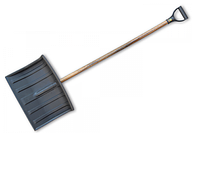 Лопата Bradas для уборки снега 40 см с деревянным черенком