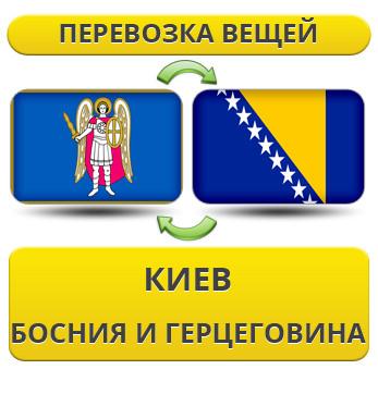 Перевозка Личных Вещей из Киева в Боснию и Герцеговину