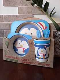 "Посуда детская бамбук ""Пингвин-2"" 5пр/наб (2тарелки, вилка, ложка, стакан)"