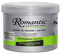 Маска для волос ROMANTIC ANTI-AGE 500 МЛ