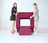 Комплект меблів Zipli (крісло і пуф), фото 3