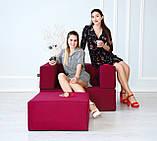 Комплект меблів Zipli (крісло і пуф), фото 4